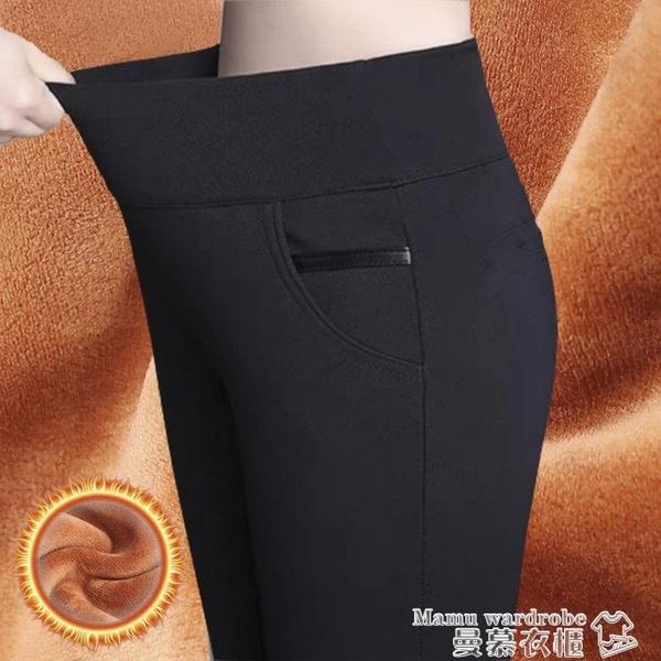 羊羔絨褲子 加絨褲女外穿高腰加厚長褲保暖彈力顯瘦大碼羊羔絨一體打底褲秋冬 曼慕