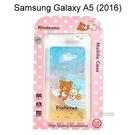拉拉熊透明軟殼 [星空] Samsung A510Y Galaxy A5 (2016) 懶懶熊【San-X正版授權】