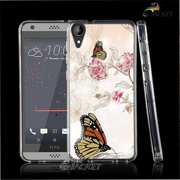 ✿ 3C膜露露 ✿ {木紋蝴蝶*軟殼} HTC Desire 10 Lifestyle 手機殼 手機套 保護套