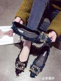 豆豆鞋晚晚鞋女平底春秋新款韓版方扣水鉆尖頭百搭淺口軟底豆豆單鞋 金曼麗莎