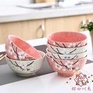 5個裝 日式餐具陶瓷碗家用小飯碗兒童湯盆...