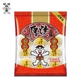 <普渡特賣>旺旺厚燒鹽味分享包(250g/包)