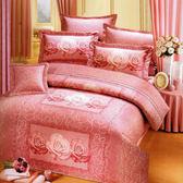 玫瑰物語 單人鋪棉床罩組(3.5x6.2呎)五件式(100%純棉)粉紅色[艾莉絲-貝倫] MIT台灣製T5H-F050-PK-S