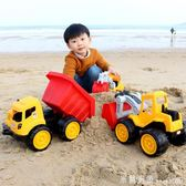 沙灘玩具 耐摔兒童沙灘玩具車大號工程車推土機挖掘機鏟車翻斗卡車模型男孩 米蘭街頭IGO