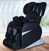 銳寶邁按摩椅頸部腰部按摩器家用全身多功能電動按摩沙發按摩椅墊QM 依凡卡時尚