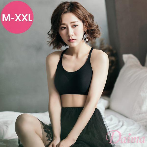 (M-XXL) 舒適零束縛無痕無鋼圈美背兩穿內衣_黑【Daima黛瑪】