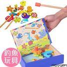 親子兒童寶寶磁性釣魚玩具盒裝...