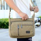帆布包生意包收錢包韓版男包側背包斜背包工具包旅行包電腦包 黛尼時尚精品
