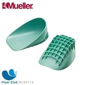 【Mueller】加強型足跟墊 腳跟墊 足跟護具 綠色 MUA971A 原價580元