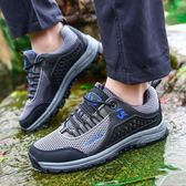 登山鞋 夏季透氣網布旅游鞋40-50歲爸爸鞋耐磨網面鞋登山鞋戶外鞋運動鞋