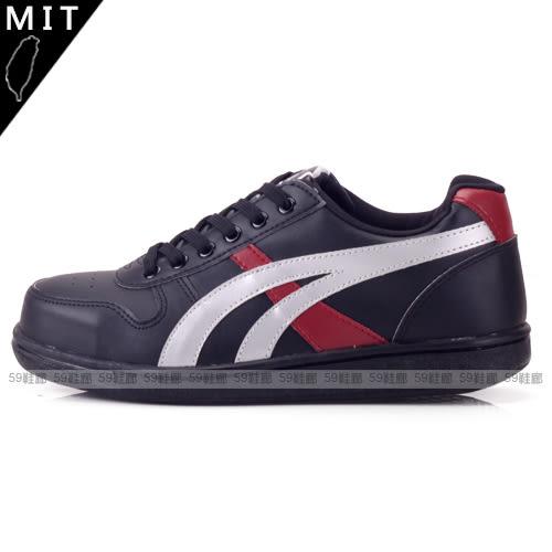男款 耐高溫 MIT專業手工製造滑板式 鋼頭安全鞋 工作鞋 59鞋廊
