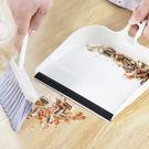 ♚MY COLOR♚懸掛款多功能清潔刷 掃把 畚箕 鍵盤刷 掃帚 整理 桌面整理 套組 整潔【J177】