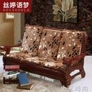 實木沙發墊帶靠背連體加厚海綿中式春秋椅紅木質木頭沙發坐墊防滑 NMS小艾新品