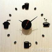 掛鐘 創意現代簡約掛鐘3D立體鐘客廳電子鐘數字時鐘鐘錶靜音墻貼DIY鐘 爾碩LX