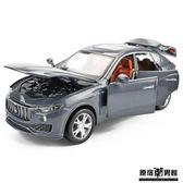 汽車模型 合金車模 仿真 金屬 男孩 合金玩具車模型