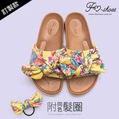 拖鞋.花布輕量減壓休閒拖鞋(附同色髮圈)(黃)-FM時尚美鞋-訂製款.Life