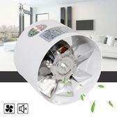 推薦 靜音換氣扇管道風機衛生間排氣扇廚房排煙4寸排風扇強力抽風機 【格林世家】