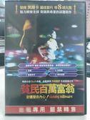 影音專賣店-P11-021-正版DVD*電影【貧民百萬富翁】-奧斯卡最佳影片