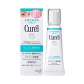 Curel珂潤 潤浸保濕眼部精華20g【康是美】