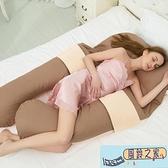 孕婦枕頭護腰側睡枕U型枕多功能純棉托腹抱枕睡覺側臥枕孕婦用品 【風鈴之家】