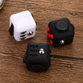 減壓骰子抗焦慮煩躁方塊多動癥解壓魔方發泄神器創意篩子玩具 【父親節秒殺】