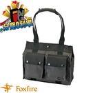【24期0利率】Foxfire 狐火 小型 雙子星座 攝影側背包 單肩包 相機包 見喜公司貨 灰色