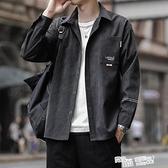 外套男2021春秋冬季新款韓版潮流加絨加厚百搭秋裝休閒上衣服夾克 夏季新品