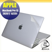 【Ezstick】APPLE MacBook Pro 13 A2251 2020年 二代透氣機身保護貼 DIY 包膜