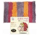 皮久熊 雪尼爾 超吸水 彩綿羊門毯 地毯 地墊 顏色隨機