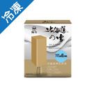 雅方北海道雪阿薩姆煉乳奶茶75GX4【愛買冷凍】