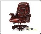 {{ 海中天休閒傢俱廣場 }} G-39 摩登時尚 主管椅系列 201-2 2004紅牛辦公椅