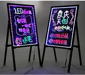 免安裝支架式熒板52*100led廣告牌電子髮光寫字黑板插電閃光屏HM 3C優購