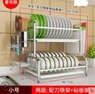 廚房碗架瀝水架