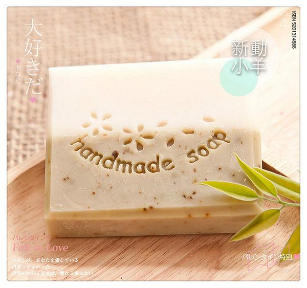 心動小羊^^迷迭香花瓣粉,手工皂專用,自然清香適合浸泡油或直接添加-40g只要65元