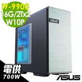【現貨】ASUS電競工作站 GS30 i9-9900/16G/2Tx2/700W/W10P 繪圖工作站 影音剪輯