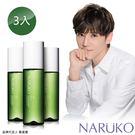 【雙11限定】NARUKO牛爾 茶樹抗痘粉刺調理水共3入