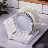 瀝水架 日本KM碗架 碟架 碗盤瀝水架 廚房置物架 折疊式盤子架碟子收納架·夏茉生活