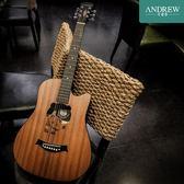 38寸吉他初學者民謠吉他學生練習新手入門男生女生木吉他 QQ29578『東京衣社』
