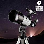 天文望遠鏡專業太空觀星高倍高清5000夜視深空成人 GB4905『東京衣社』TW