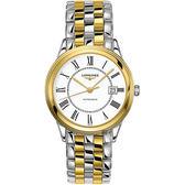 LONGINES 浪琴 旗艦系列羅馬機械錶-白x雙色/38.5mm L48743217