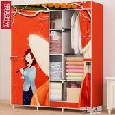 簡易衣櫃鋼架布衣櫃鋼管組裝雙人大號衣櫥出租房簡約現代經濟型 9號潮人館