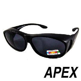 APEX 234偏光眼鏡 /可外掛在近視眼鏡上 - 霧黑