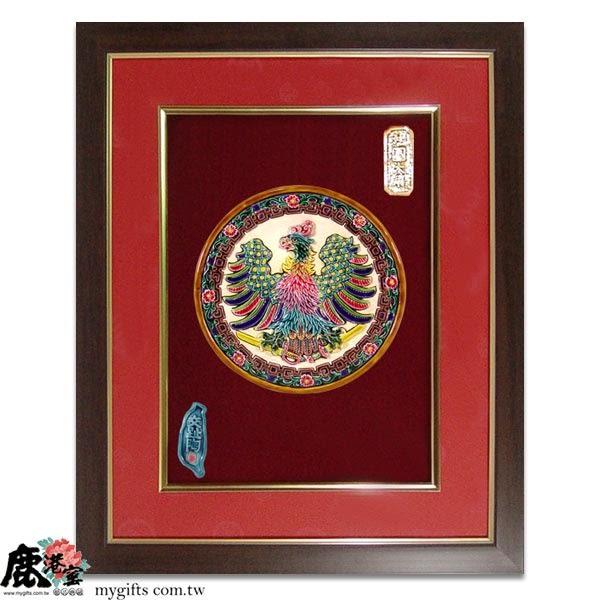 鹿港窯-居家開運商品-台灣國寶交趾陶裝飾壁飾-立體框【L 鴻圖大展】精美包裝◆免運費送到家