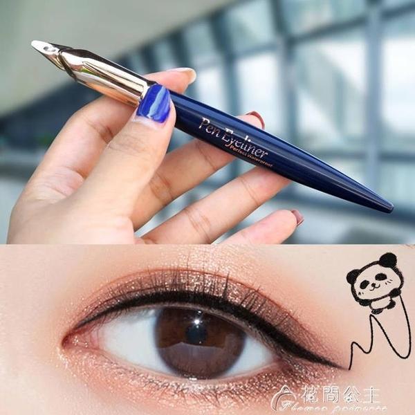 眼線筆推薦眼線筆不暈染不脫色持久防水防汗定妝初學者網紅款 快速出貨