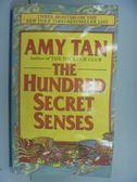 【書寶二手書T7/原文小說_NGC】The Hundred Secret Senses_Amy Tan