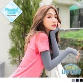 《ZB0599》台灣製.透氣舒適防曬涼感袖套 OrangeBear
