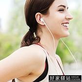 三星s7耳機原裝s6 s7edge c5 c7 c9pro a9入耳式通用手機有線