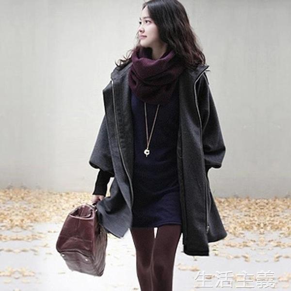 毛呢大衣 秋冬裝特大碼毛呢外套女胖MM修身中長款冬裝加厚保暖冬季連帽大衣 生活主義