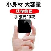 【Love Shop】加大版迷你掌上快充 20000mah  type-c/安卓/蘋果適用 行動電源