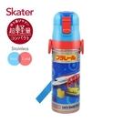 Skater 不鏽鋼直飲保溫水壺(470ml)-鐵道王國N700S[衛立兒生活館]